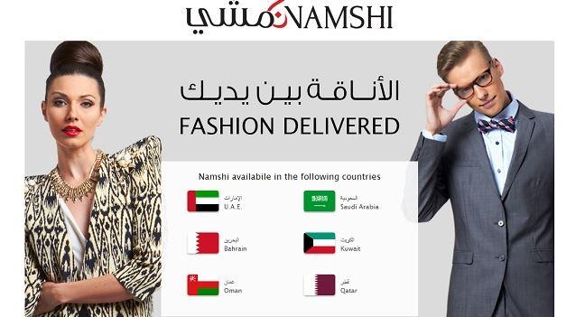 6fc3dc5ef إن كنت تبحث عن أفضل متجر إلكتروني سعودي هذه قائمة بالأفضل - راقي